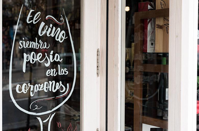 Vídeo sobre una acción de escaparatismo desarrollada en Bodegas Lozano, en Torrero (Zaragoza)
